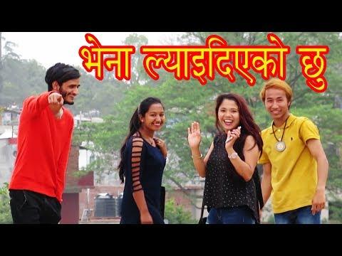(Nepali prank...5 minutes, 43 seconds.)