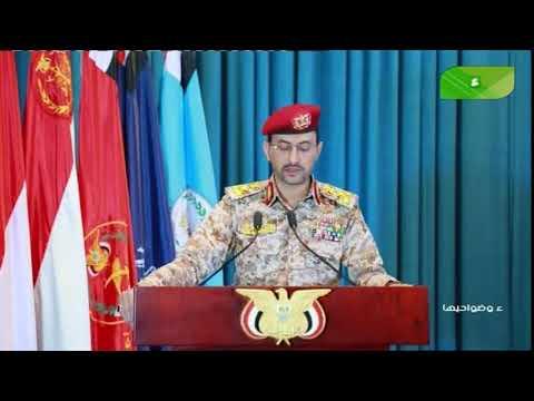إيجاز صحفي لمتحدث القوات المسلحة للكشف عن تفاصيل العملية العسكرية الواسعة ( ربيع النصر )