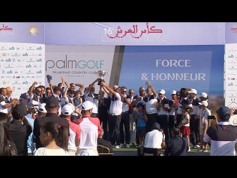 نادي بالم غولف الدار البيضاء يحرز لقب كأس العرش لأول مرة في تاريخه