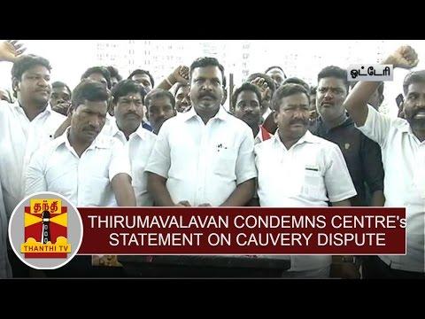 VCK-Chief-Thirumavalavan-Condemns-Centres-statement-on-Cauvery-Dispute-Thanthi-TV