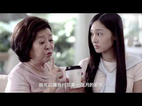 2015陳淑芳演出《微電腦阿嬤》_完整版