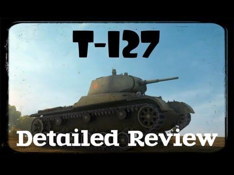 T-127: Детальный обзор