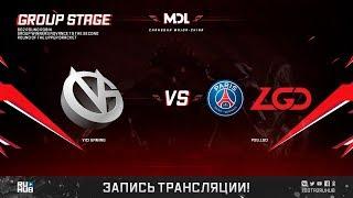 Vici Gaming vs PSG.LGD, MDL Changsha Major, game 1 [Maelsorm, LighTofHeaveN]