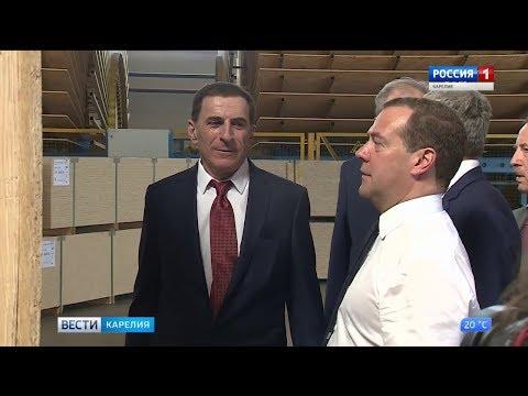 Дмитрий Медведев посетил предприятие ДОК \Калевала\ - DomaVideo.Ru