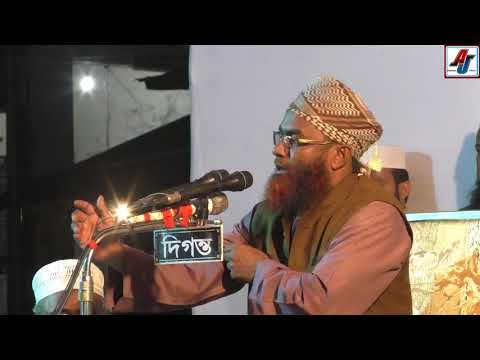 Video Bangla Waz 2017 Hazrat Maulana Tahir Muktar Ahmed Saheb -islamic bangla waz mahfil download in MP3, 3GP, MP4, WEBM, AVI, FLV January 2017