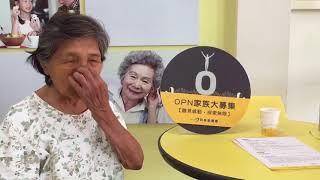 助聽器南區 蕭王女士