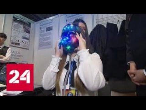 Международный салон «Архимед» показал уникальные российские инновации