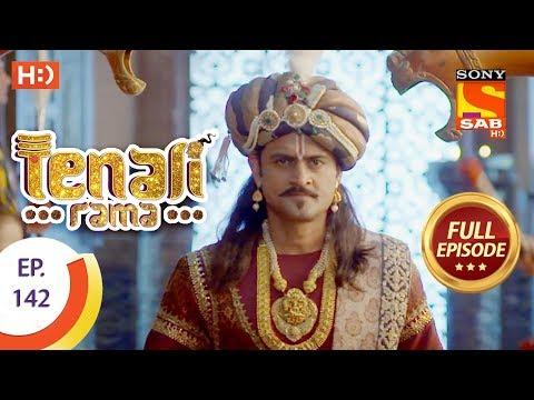 Tenali Rama - Ep 142 - Full Episode - 22nd January, 2018