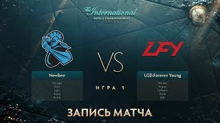 Newbee vs LFY, The International 2017, Групповой Этап, Игра 1
