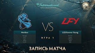 Newbee vs LFY, The International 2017, Групповой Этап, Игра 1