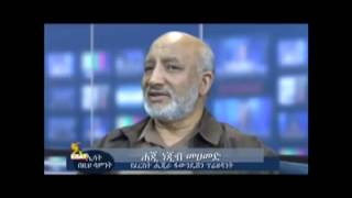 2 - Haji Najib's recent interview with ESAT regarding the Ethiopian Muslim's issue Apr 25,2014