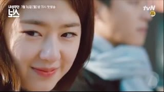 Video Introverted Boss Trailer | Yun Woo Jin  | Park Hye Soo MP3, 3GP, MP4, WEBM, AVI, FLV April 2018