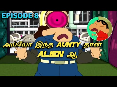 Shinchan Spin-off : Alien VS Shinnosuke Episode 8 in Tamil | Jailbreak | Cartoon வேட்டை
