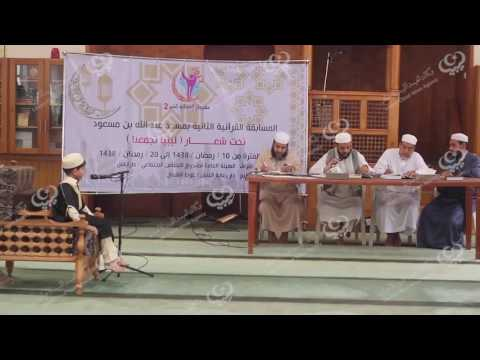 170 مشارك بمسابقة القرآن في حي الأندلس