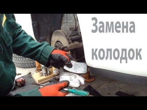 Как заменить колодки на сузуки лиана фотка