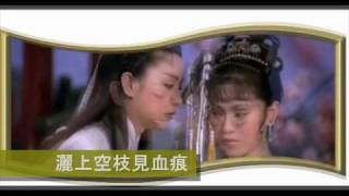"Download Lagu Lawmovieworld 10 : (44)  鳳飛飛.. 葬花.. (電影""金玉良緣紅樓夢""插曲) Mp3"