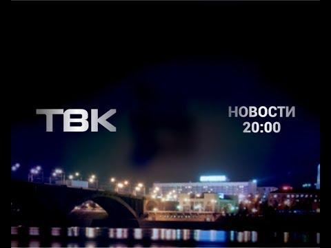 Выпуск Новостей ТВК от 8 мая 2018 года. Красноярск