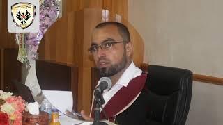 مناقشة رسالة ماجستير الباحث محمد قفه