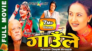 Video Nepali Movie GAULE | Rajesh Hamal | Deepa Shree Niraula | Bipana Thapa | AB Pictures Farm |B.G Dali MP3, 3GP, MP4, WEBM, AVI, FLV April 2018