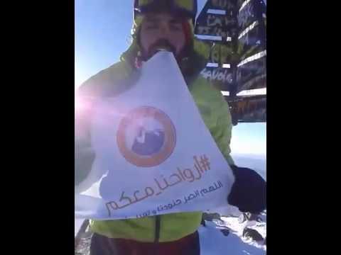#فيديو : سعودي يرفع أسماء شهداء وطنه على أشهر 7 قمم عالمية