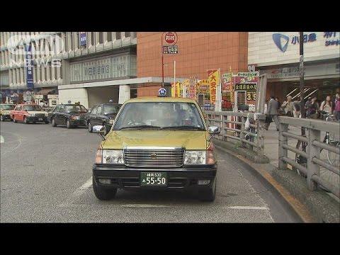 แท็กซี่ในโตเกียว