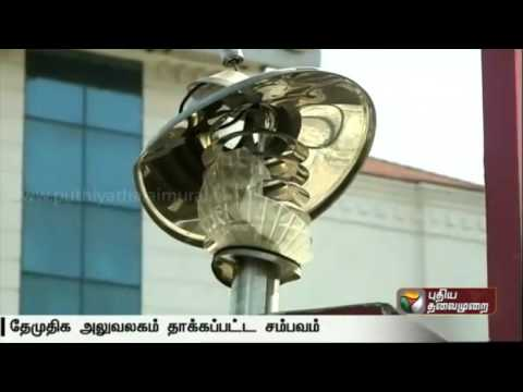 Stoning-of-DMDK-office--one-person-arrested