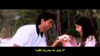 Video Kaho Naa...Pyaar Hai.2000 Sohano AR-SUB.rmvb MP3, 3GP, MP4, WEBM, AVI, FLV Agustus 2018