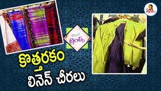 Video Different Varieties of Pure Linen Handloom Sarees | Fashion Trends | Navya | Vanitha TV MP3, 3GP, MP4, WEBM, AVI, FLV September 2018