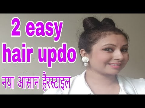 Hairstyles for short hair - 2 New easy hairstyles for small girls hair updo in less than a minute for short hair  kaurtips