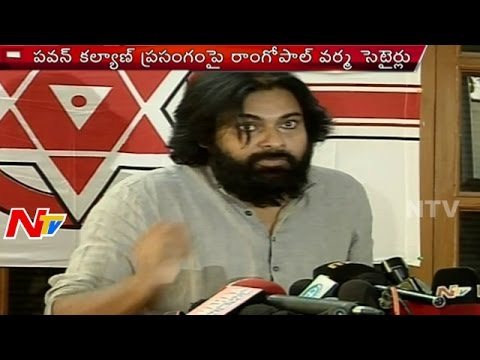 RGV Satirical Comments on Power Star Pawan Kalyan