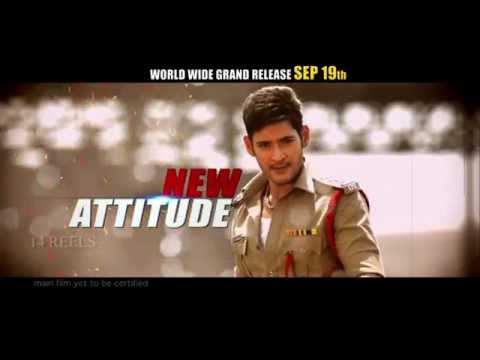 AAGADU  ll  NEW 10 SEC PROMO WITH RELEASE DATE