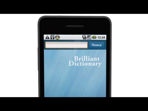 Video of Eng-Rus Dictionary FREE