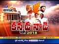 Karnataka polls | Yeddyurappa to take on Siddaramaiah in Badami - Video