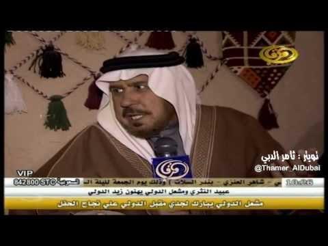 قناة المرقاب تعرض لقاءات ولقطات من محافظة بقعاء