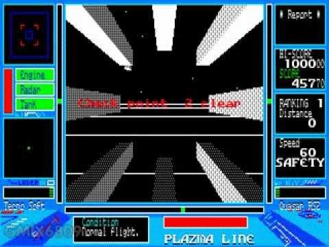 SHARP X1 PLAZMA LINE / プラズマライン