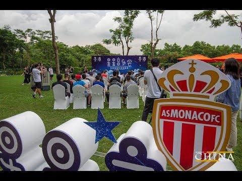 Les premiers pas de l'AS Monaco en Chine
