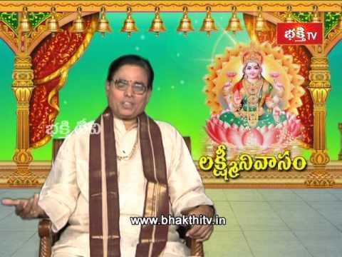 Sravana Masam Lakshmi Kataksham - Lakshmi Nivasam - Episode 15_Part 3