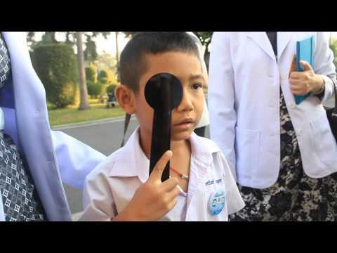 เด็กไทยสายตาดี