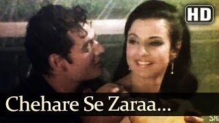 Chehare Se Zaraa - Ek Bar Mooskura Do HD Video Song