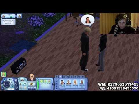 Лёха мечтает стать рок-звездой в Sims 3!