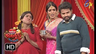 Video Hyper Aadi, Raising Raju Performance | Jabardasth | 18th January 2018   | ETV  Telugu MP3, 3GP, MP4, WEBM, AVI, FLV Juli 2018