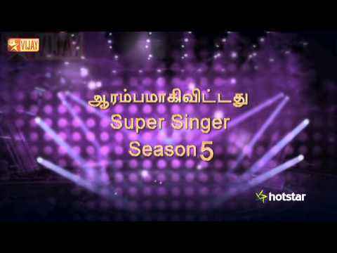 Super Singer 5 Call For Promo   05-03-2015