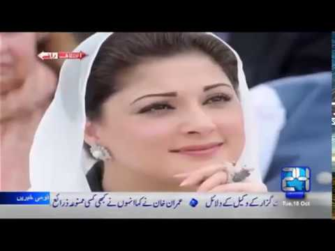 Ikhtalaf e Raye 18th October 2016 (PMLN fake promises exposed)
