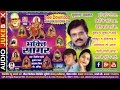 CG JASGEET | BHAKTI SAAGAR | dilip shadangi | chhattisgarhi hd hit audio song
