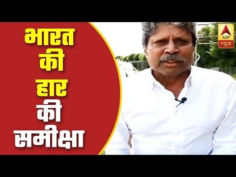 Download Kapil Dev Sandeep Patil React On Team India 39 S Wc Semi F