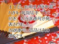 2016年お年玉付き年賀ハガキ・切手 当選番号発表