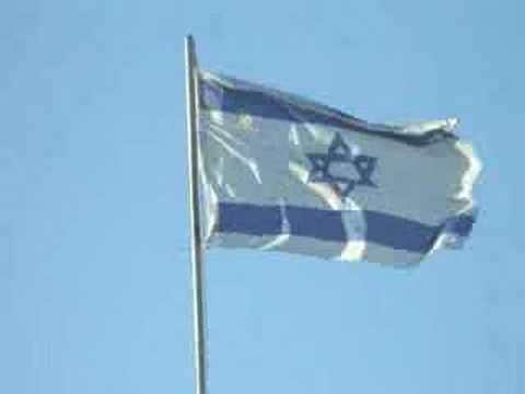 سكس اسرائيلي