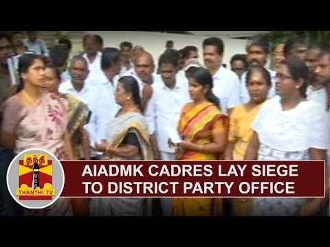 AIADMK-Cadres-lay-siege-to-District-Party-Office-over-Selection-of-Candidates-Thanthi-TV