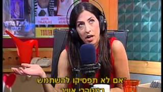 דרמה קומית המתרחשת מאחורי הקלעים של תחנת רדיו. מי אמר שמשעמם ללמוד לבגרות בלשון?