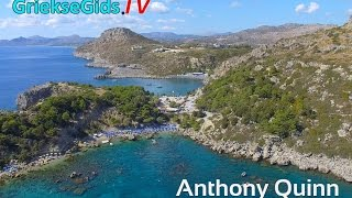 Dronevideo / Luchtvideo Anthony Quinn en Ladiko beach- GriekseGids.TV